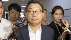 [YTN 실시간뉴스] 與, 국회의장 사퇴 촉구...이정현 단식 농성