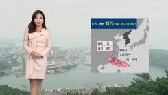 [날씨] 오늘 늦더위...이번주 전국에 비온 뒤 선선해져