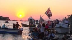 """운하 도시 베네치아 주민들 """"대형 유람선 입항 금지"""" 시위"""