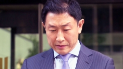 [속보] 檢, '스폰서 의혹' 김형준 부장검사 구속영장 청구