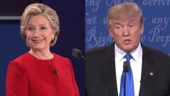 일자리·안보 불꽃 공방...1차 토론 힐러리 승리