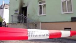 독일 드레스덴서 연쇄 폭발...부상자 없어