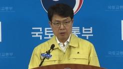"""정부 """"엄정 대응""""...파업 장기화 땐 타격 불가피"""