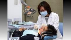 [좋은뉴스] 20년간 계속된 치과의사들의 재능기부