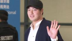 '귀국' 박병호, 국내서 재활하며 타격폼 수정