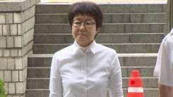 """'연임 로비' 박수환 첫 재판...""""직업 없다"""""""