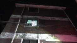 화재 현장서 방범창 뜯고 이웃 구한 의인
