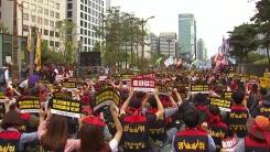 민주노총 오늘 지역별 촛불 집회 개최