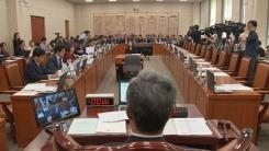 미르재단·한국문화재재단 업무협약 의혹 집중 제기