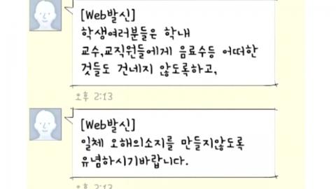 """""""이것도 걸리나요?""""…김영란법 문의전화 폭주"""