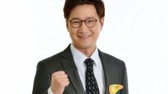 조우종 아나운서 사표 냈다…친정 KBS 떠나 프리行