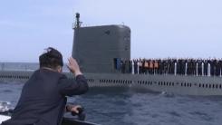 北 SLBM 발사능력 키우나...신형잠수함 건조 주목