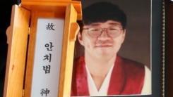 '서교동 화재 의인' 초등학교 후배들의 손편지