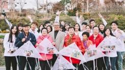 [좋은뉴스] 대학생 봉사단 '써니'의 어르신 행복 찾기