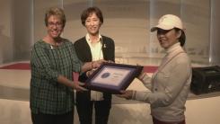 최혜영 프로, 아시아 최초 LPGA 마스터 멤버