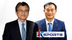 K스포츠 이사장 정동구-정동춘은?