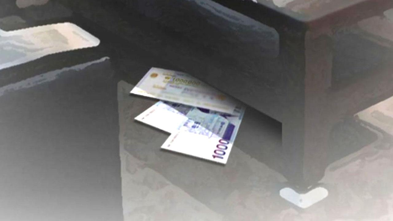민원인이 두고 간 100만 2천 원…청탁금지법 위반 노렸나