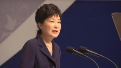 """박근혜 대통령 """"법질서 바로 서야 국가혁신 지속 가능"""""""
