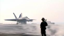 전략자산 한반도 배치, 중국 반발 가능성은?