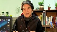 성 추문에 휩싸인 '은교' 작가 박범신