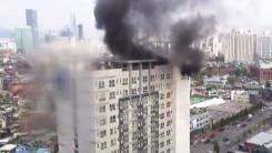 오피스텔 주차타워에 불·승용차 추돌 사고