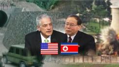 """北-美, 말레이 접촉 마무리...美, """"북핵 논의"""""""