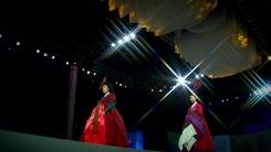 [영상] 경복궁 달빛아래 오색 한복 패션쇼