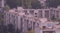 부동산 고위관료 절반 강남 3구에 부동산