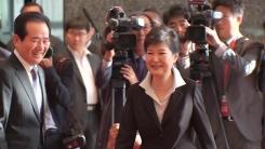 박근혜 대통령, 4번째 국회 시정연설...어떤 메시지 내놓을까?