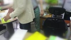 """""""사각 턱 치료 화장품""""...수백억 다단계 사기"""