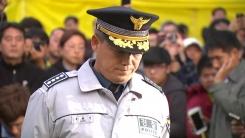故 백남기 부검 영장 기한 종료...유족 거부로 경찰 철수