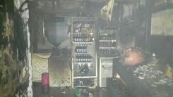 지하 노래주점에서 방화...1명 사망