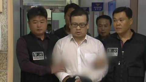 오패산터널 총격범 성병대 현장검증 절차는?