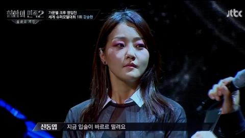 톱모델 강승현 이제는 랩까지? '힙합의 민족2' 파격 등장!