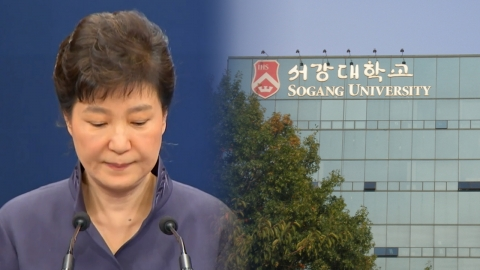 박 대통령 모교 서강대 학생들의 시국선언