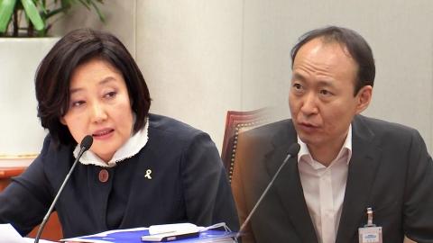 2년 전 의혹 제기된 '이재만 비서관 밤 외출'