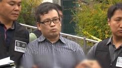 총격범 성병대 현장검증...범행 태연히 재연