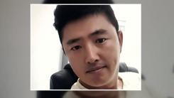 '최순실 최측근' 고영태 오늘 오전 입국