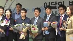 YTN '軍 의료사고 보도' 이달의 방송기자상