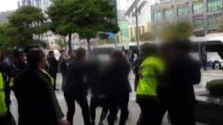 시국선언 전국 확산...규탄 시위 잇달아