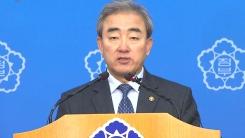 유진룡 전 장관의 폭로...최순실 관련 인사 비리 계속되나