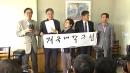 시국선언 전국 확산…규탄 시위 잇달아
