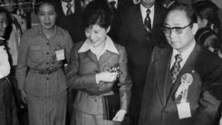 美 기밀문서에 기록된 최태민과 대통령의 관계