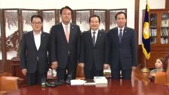 """'최순실 특검' 입장 바꾼 野 vs 與 """"정치 공세"""""""