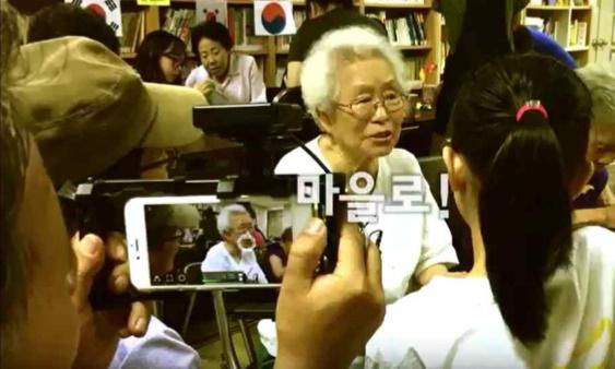 """""""공동체에서 찾은 답""""…스마트폰 촬영 YTN 다큐 3부작 '마을 이야기'"""
