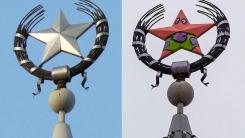 만화 캐릭터로 변신한 구소련의 상징