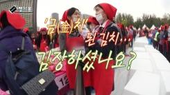 [셀카봉뉴스] '금(金)치' 된 김치...김장하셨나요?