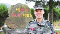 '2만분의 1의 기적' 선물한 군인