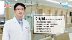 건강하게 일하자! 특수건강검진이란?
