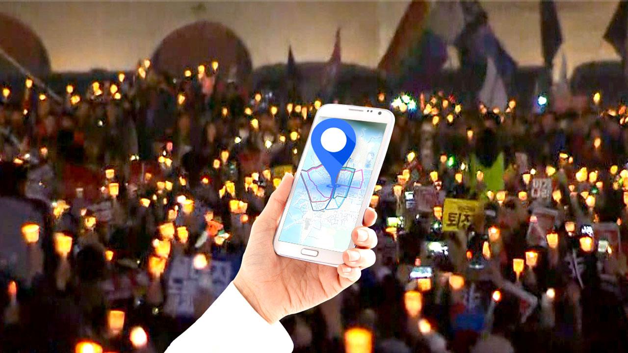 """촛불집회, IT를 입다...""""집회 정보 공유"""""""